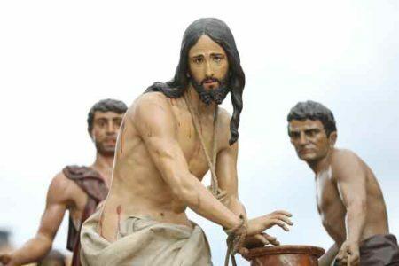 Flagelación de Nuestro Señor